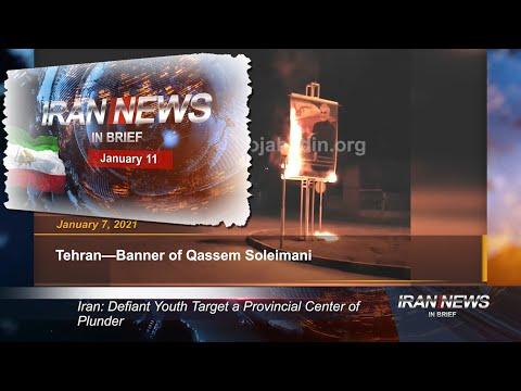 Iran news in brief, January 11, 2021