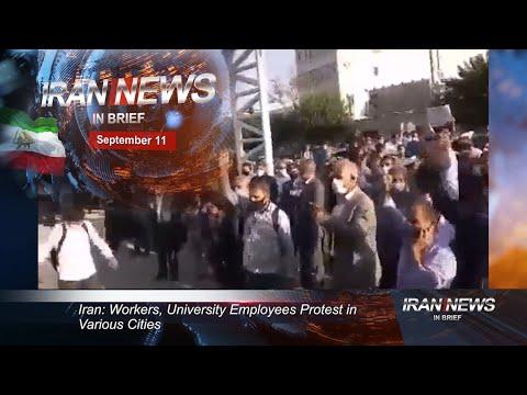 Iran news in brief, September 11, 2020