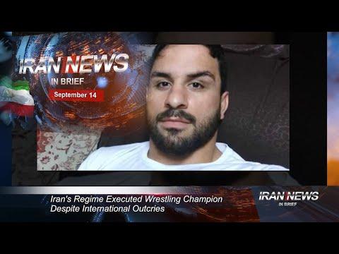 Iran news in brief, September 14, 2020