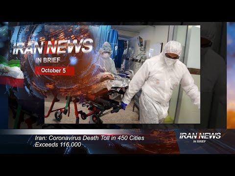 Iran news in brief, October 5, 2020