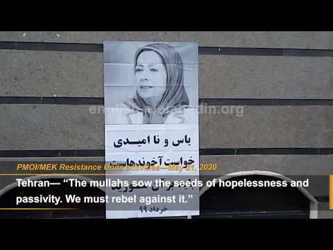 """""""The Iranian people demand the overthrow of the Iranian regime"""": MEK Resistance Units"""