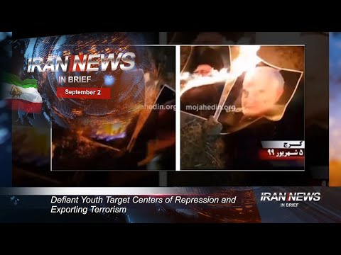 Iran news in brief, September 2, 2020