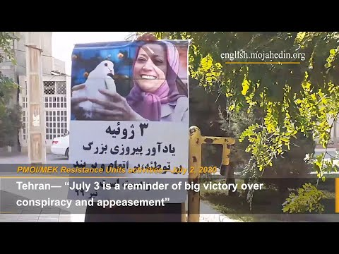 """Maryam Rajavi is a symbol of national solidarity of the Iranian people"" : MEK Resistance Units"
