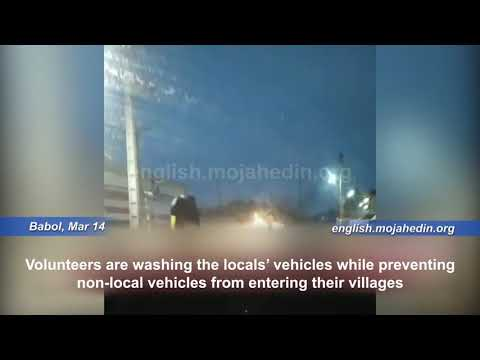 Youth quarantine Babol city amid Iran coronavirus outbreak
