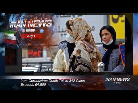 Iran news in brief, July 4, 2020