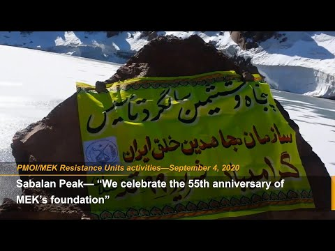 MEK Resistance Units celebrate the 55th anniversary of MEK's foundation