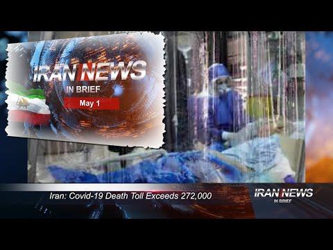 Iran news in brief, May 1, 2021