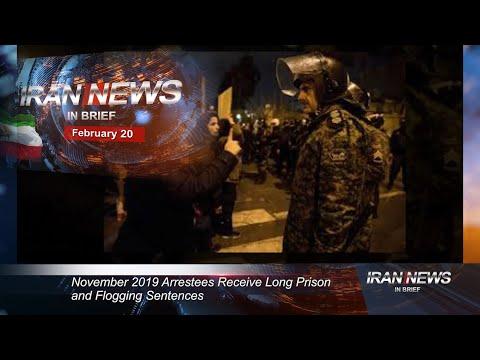Iran news in brief, February 20, 2020