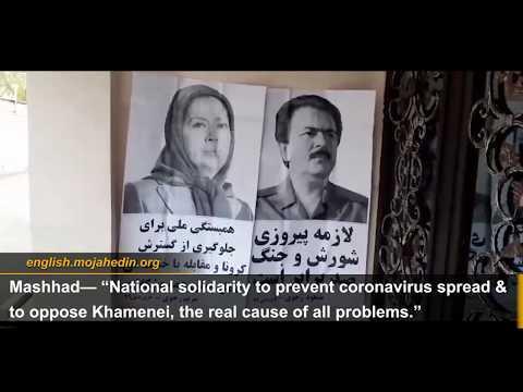 """Ali Khamenei is the reason for people's death amid coronavirus crisis"": MEK Resistance Units"