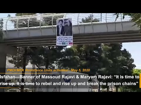 MEK Resistance Units install banner of Maryam Rajavi in Iran's cities