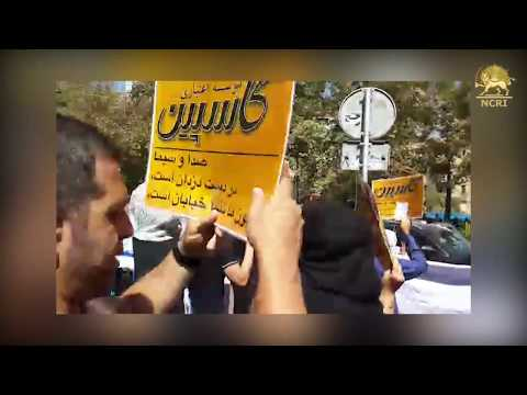 TEHRAN: Protest gathering of looted depositors