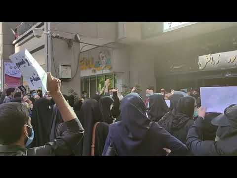 هجدهمین روز تجمع اعتراضی کارنامه سبزها مقابل وزارت آموزش و پرورش
