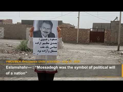 """""""NCRI is the only viable democratic alternative for Iran"""": MEK network in Iran"""
