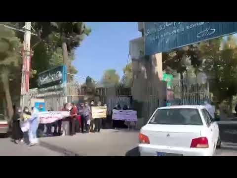 حصارک استان البرز تجمع اعتراضی اعضای تعاونی سرمسازی رازی۱۴۰۰۰۶۲۳