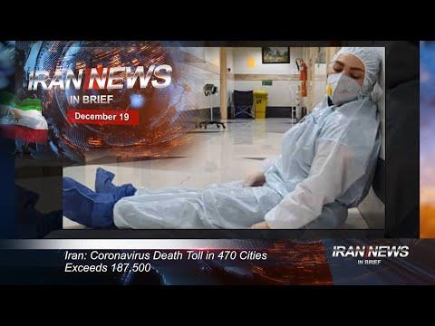 Iran news in brief, December 19, 2020