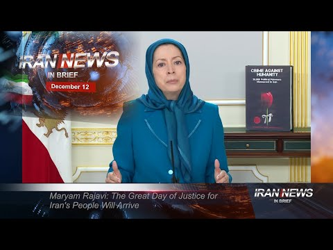 Iran news in brief, December 12, 2020