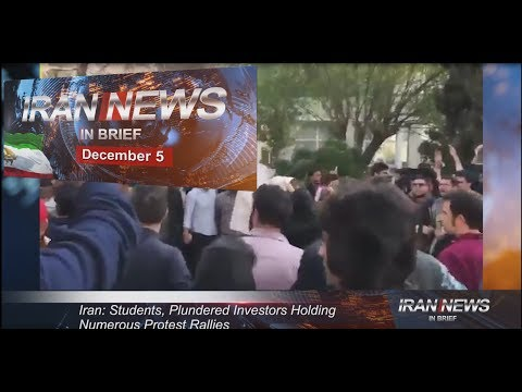 Iran news in brief, December 5, 2018