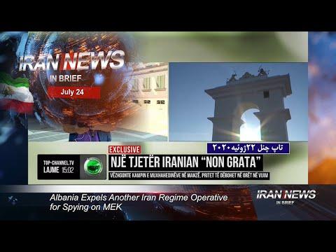 Iran news in brief, July 24, 2020