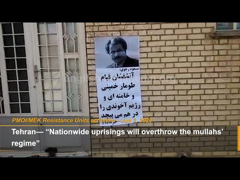"""""""All the promises by the mullahs in Iran are hollow"""" : MEK Resistance Units"""