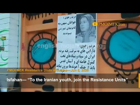 """The Iran wealth, is under the control of IRGC must be wrested out of them"" :MEK Resistance Units"