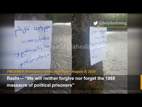 """""""The blood of the martyrs of the 1988 massacre gives rise to uprisings in Iran"""" MEK Resistance Units"""