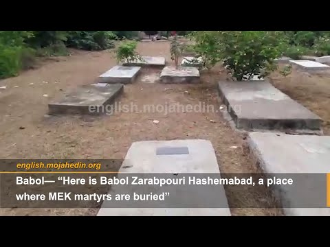 MEK network pay tribute to political prisoners executed in the 1988 massacre in Iran