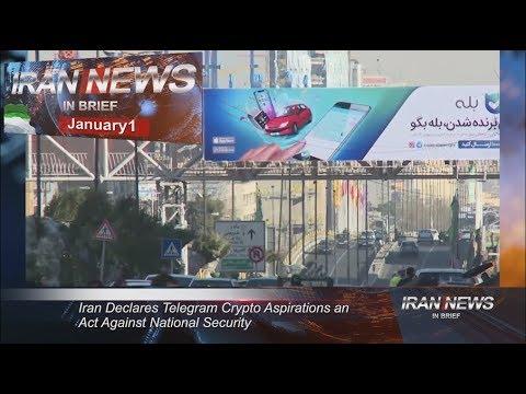 Iran news in brief, January 1, 2019