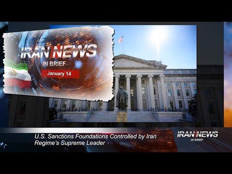 Iran news in brief, January 14, 2021