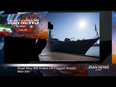 Iran news in brief, July 26, 2019