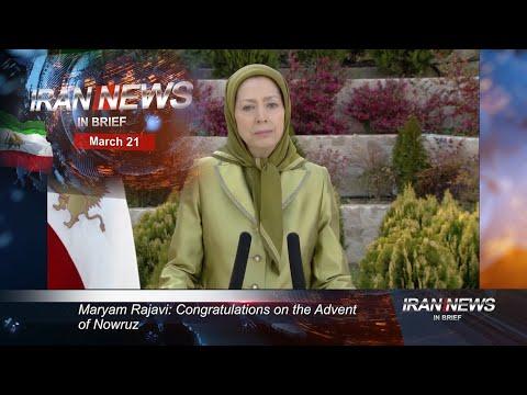 Iran news in brief, March 21, 2020