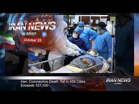 Iran news in brief, October 20, 2020