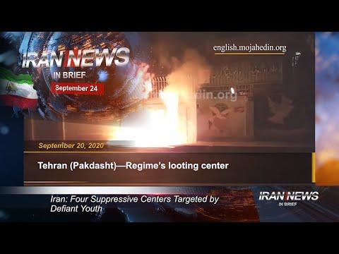 Iran news in brief, September 24, 2020