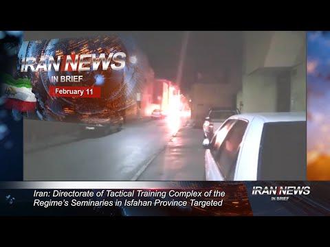 Iran news in brief, February 11, 2020