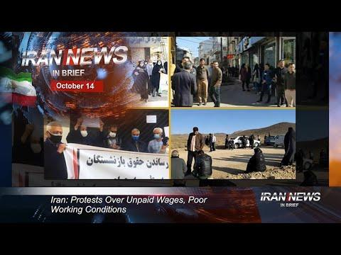 Iran news in brief, October 14, 2020