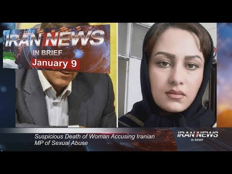 Iran news in brief, January 9, 2019