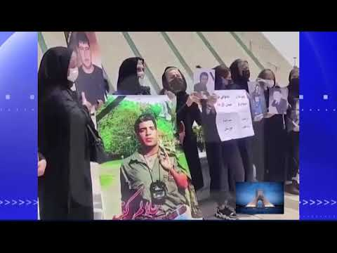 Mothers of victims of the Nov 2019 uprising support Khuzestan protests