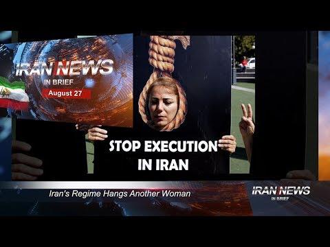 Iran news in brief, August 27, 2019