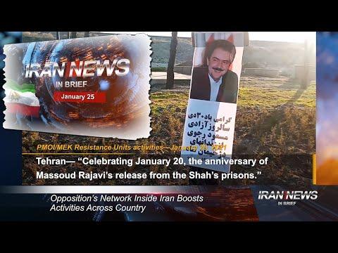 Iran news in brief, January 25, 2021