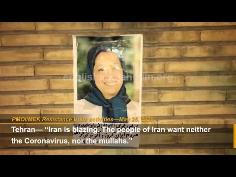 """""""All the promises of the mullahs to the deprived people are worthless"""" MEK Resistance"""