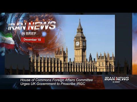 Iran news in brief, December 18, 2020