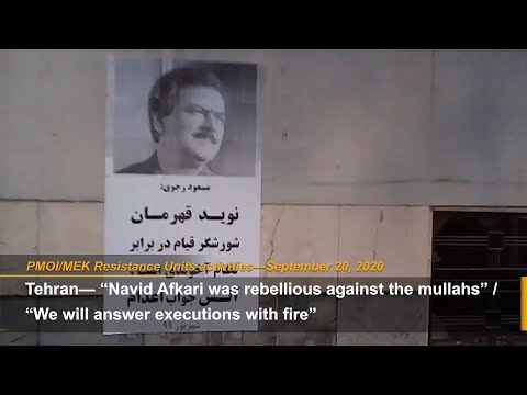 """Navid Afkari was rebellious against the mullahs"": MEK Resistance Units"