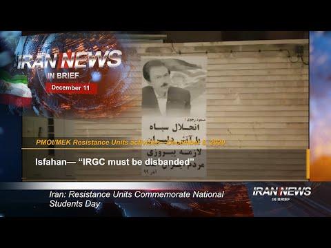Iran news in brief, December 11, 2020