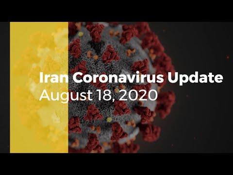 Iran News on Coronavirus- Update-90,700 death–August 18, 2020