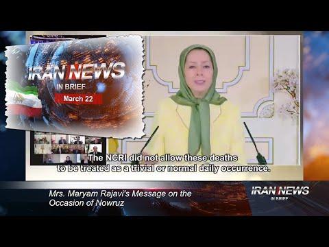 Iran news in brief, March 22, 2021
