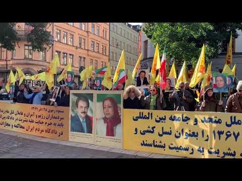 تظاهرات ایرانیان آزاده در استکهلم سوئد در برابر دادگاه دژخیم حمید نوری ۲۳شهریور۱۴۰۰