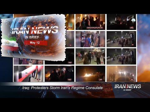 Iran news in brief, May 12, 2021