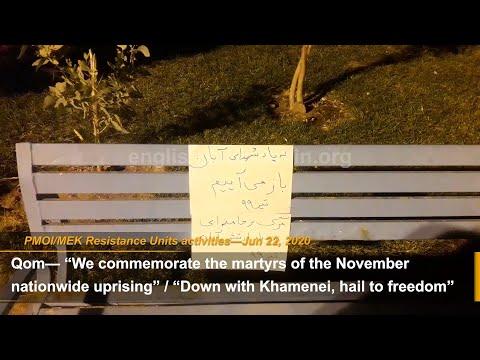 """""""Ali Khamenei's rule must end"""": PMOI/MEK network inside Iran"""