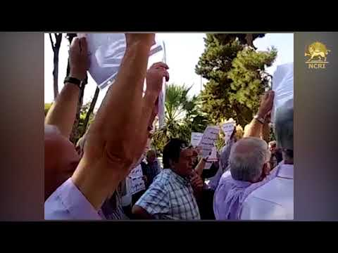 TEHRAN: protests of Financial & Educational retirees in front of Budget &Planning Organization