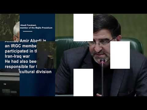 A glance at some of the Iranian regime's new MPs