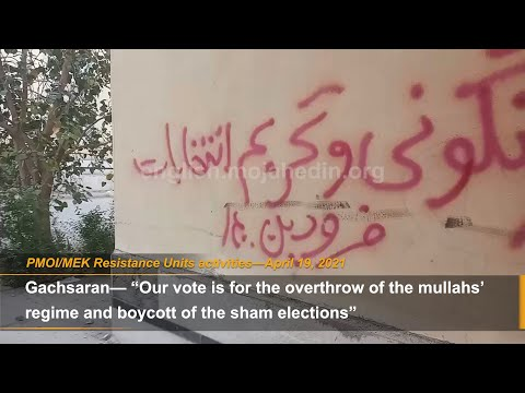 """""""My vote is for regime change in Iran"""": Iranians chant against regime's sham June 2021 election"""